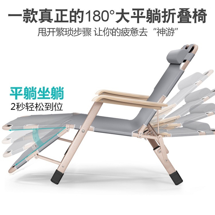 Home office, light sitting, lying lunch bed, multifunctional camp bed, sofa chair, folding chair, lunch chair