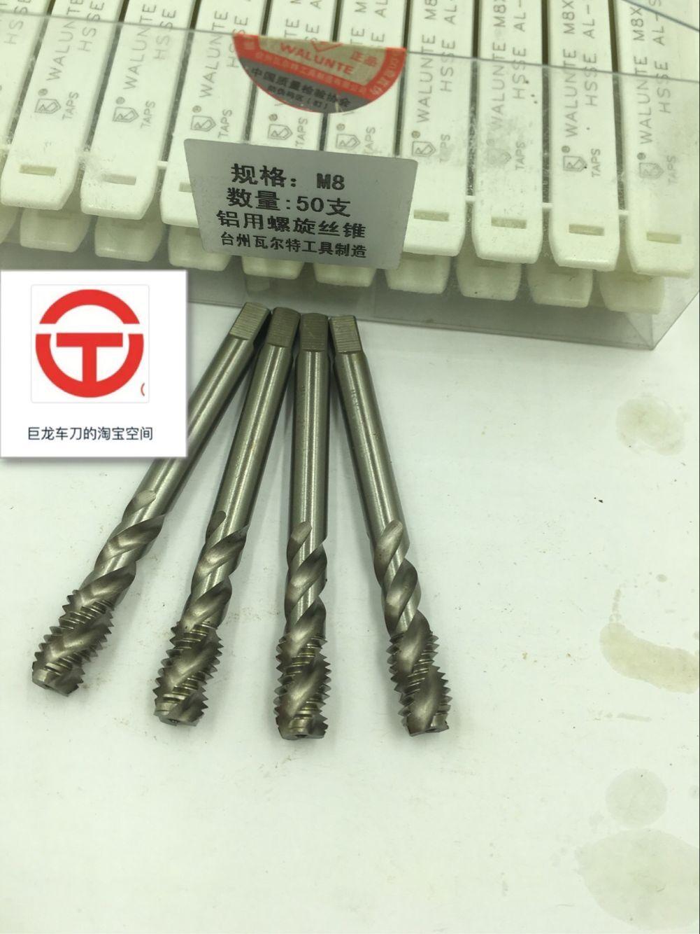 Special aluminum screw tap tap tap tip apex / / /M3M4M5M6M8M10M12M14M16