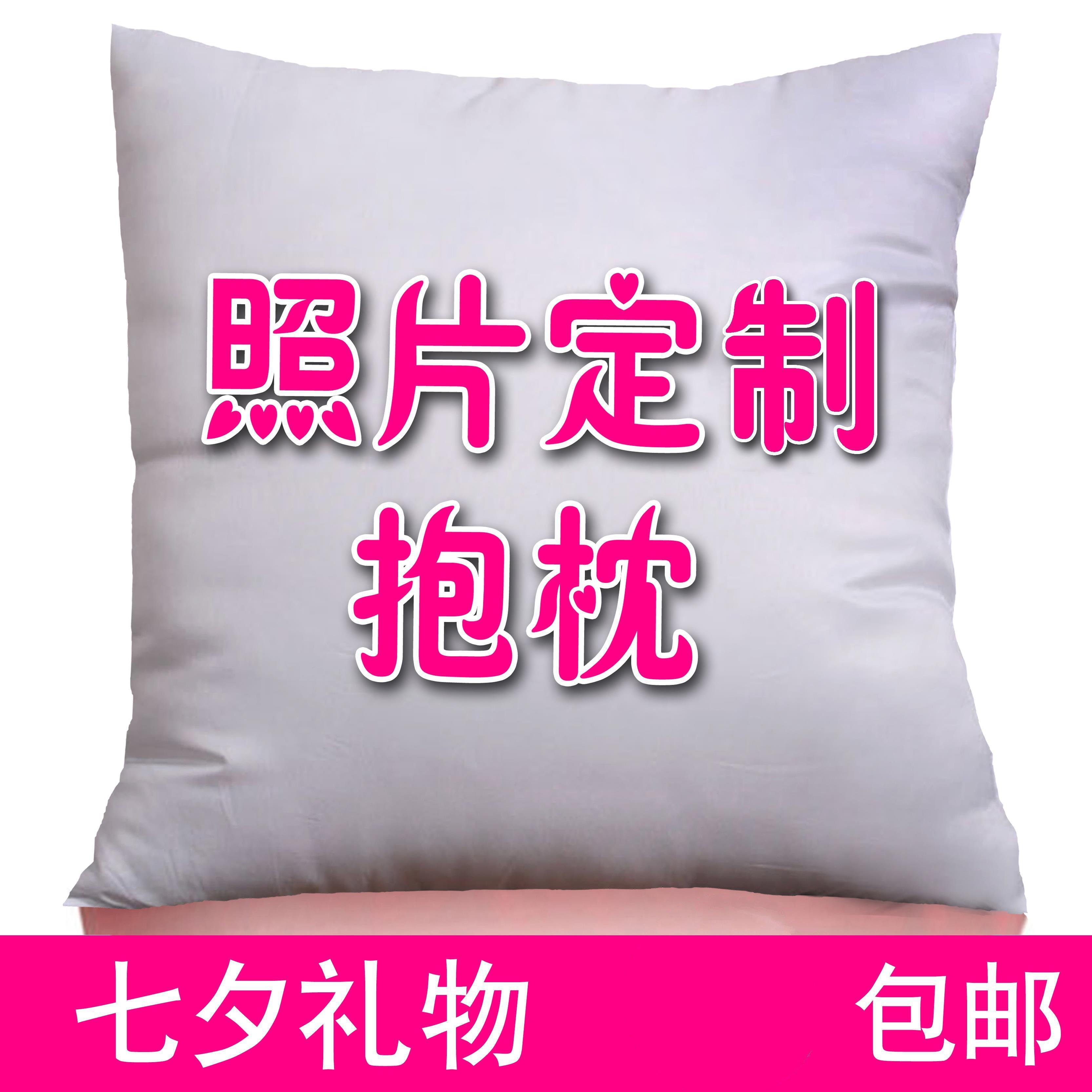週辺の呉亦凡枕を抱き写真図カスタムメードクッション創意結婚誕生日プレゼント