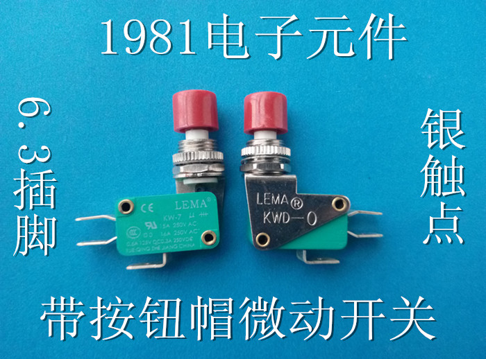 LEMA-KWD-0 button with micro switch contact 6.3 silver pins four crown sellers of small household electrical appliances accessories