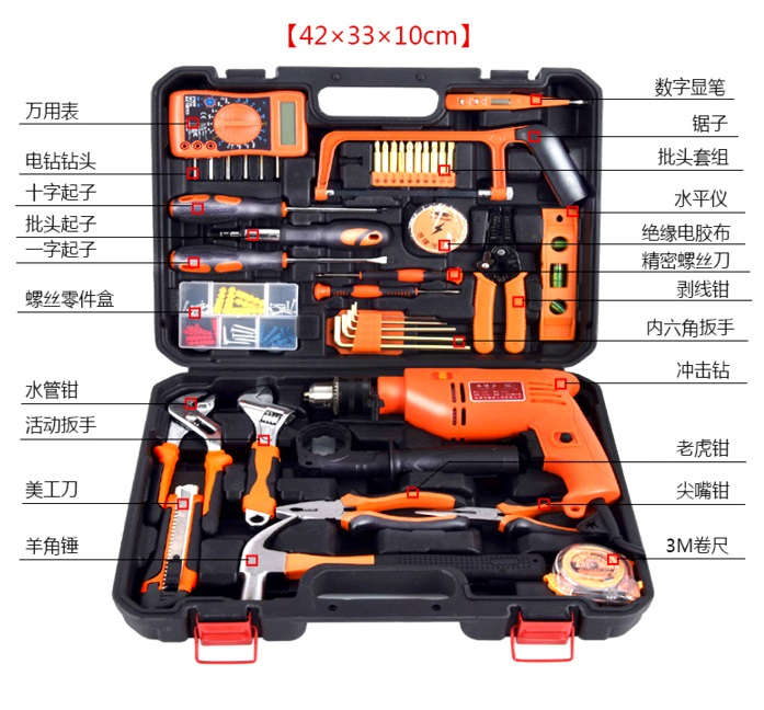 Vehicle maintenance emergency kit family box, automobile package eight pieces combination kit toolbox combination 51
