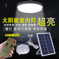 Solar lights outdoor household indoor ultra bright living room lighting lamp light waterproof garden lamp solar street lamp