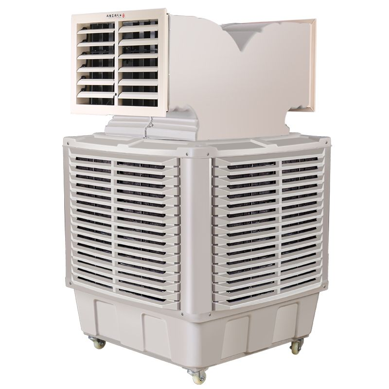 Sing song mobile air cooler, industrial water cooling air conditioner, Internet bar factory building, commercial environmental protection large single cooling fan