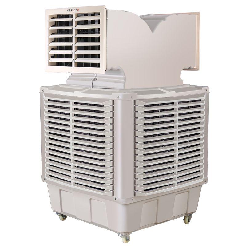 즐거운 노래 이동 냉풍기 공업 수냉식 에어컨 PC방 공장 건물 상용 환경 대형 싱글 냉각 선풍기