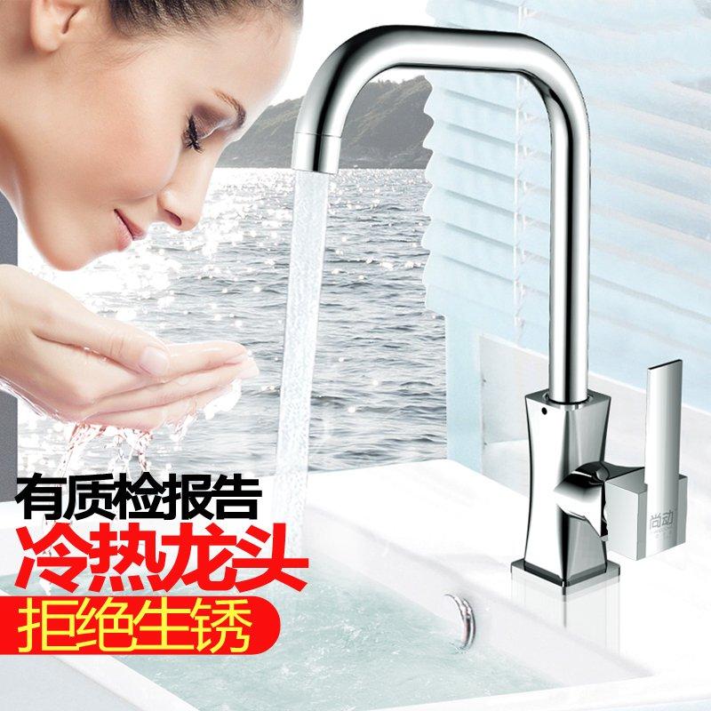 Küche und badezimmer waschbecken zum waschen von Gemüse waschen Sich Hahn - Double - zubehör - Keramik - wasserhahn vertikale