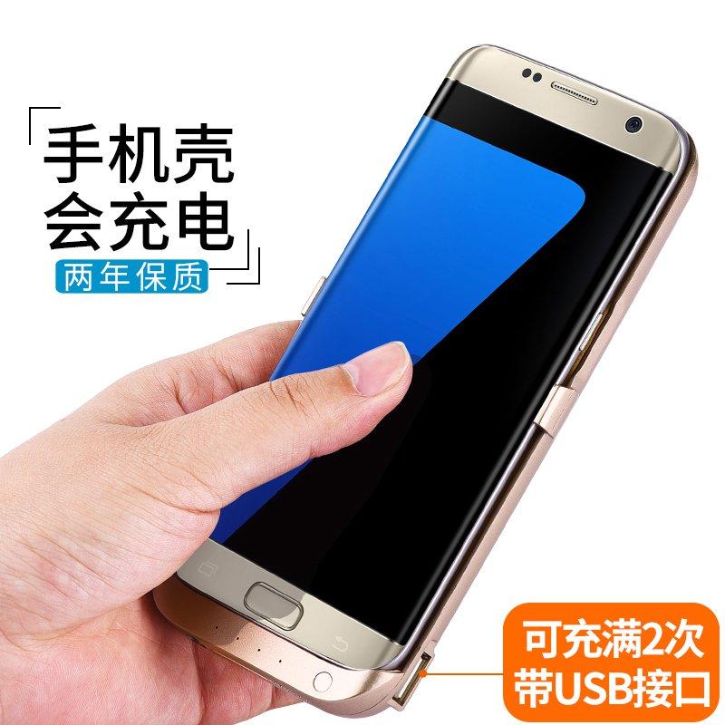 Samsung S6edge pince pince de charge de batterie S7edge ultra - mince boîtier Bao portable sans fil, une source d'alimentation externe