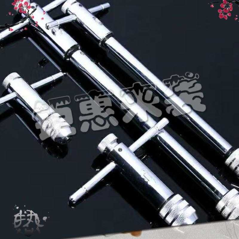 Simple and adjustable ratchet wrench screw tap wrench type lengthened tap holder tapping hinge bar