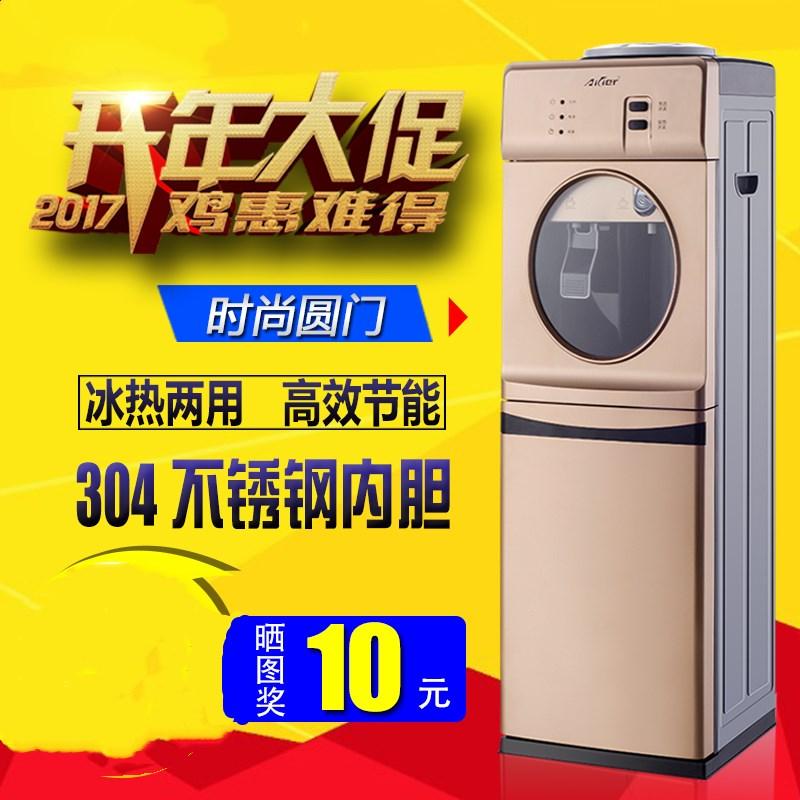 ζεστό ζεστό νερό) κάθετη γραφείο πάγο διπλό γυαλί οικιακών ψύξης εξοικονόμησης ενέργειας μηχανή με ζεστό και κρύο τσάι;