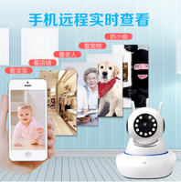 Wireless monitoring camera WiFi household infrared high definition night vision camera indoor probe monitor