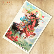 Old Postcard time needle tone painting Guan Fab five will be the romance of the Three Kingdoms 2 Li Xuerong Postcard