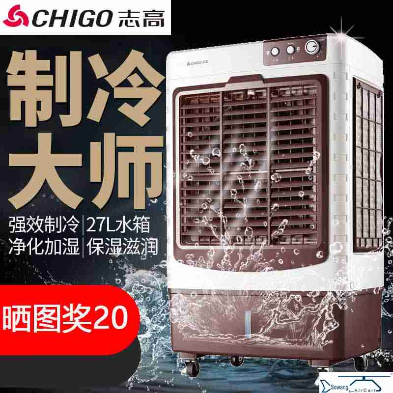 Air conditioning fan without ice crystal, high power evaporative cooling water chiller, ice cooler with water and ice