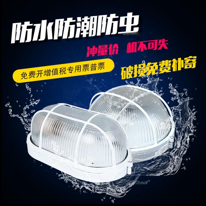 взрывобезопасное освещение светодиодные лампы взрывобезопасное влаги утолщение алюминия три проекта по добыче огня пыль склад с стержень