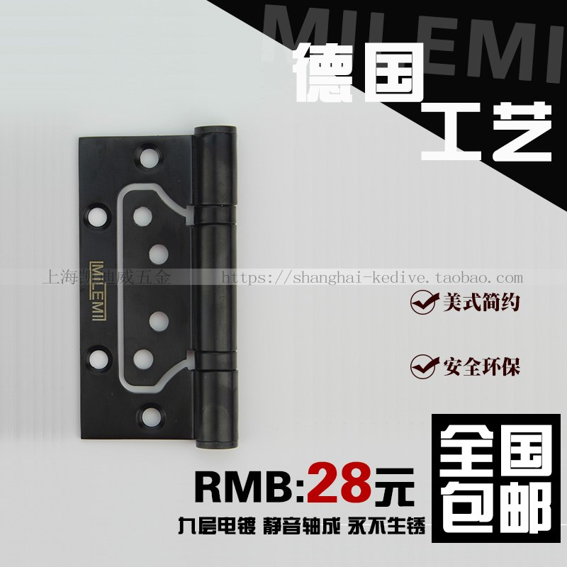 4 inch 1 meters sub Miley hinge hinge in thick hinge base / stainless steel antique copper sheet GB de