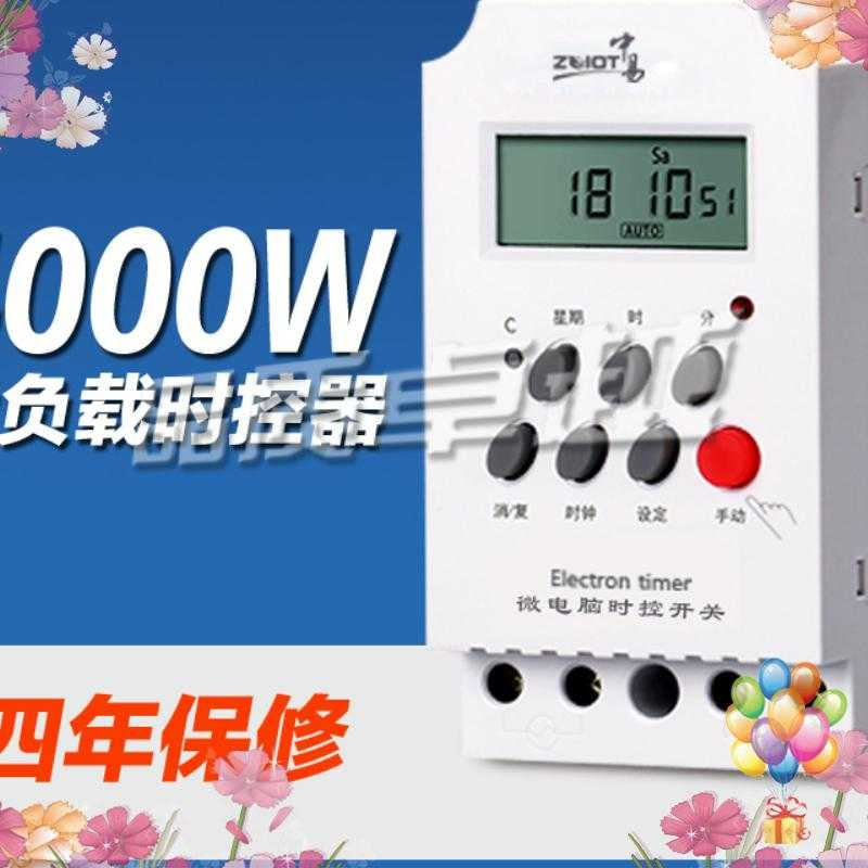 Creative and practical brain time control switch timer, high power electronic automatic street light box controller home