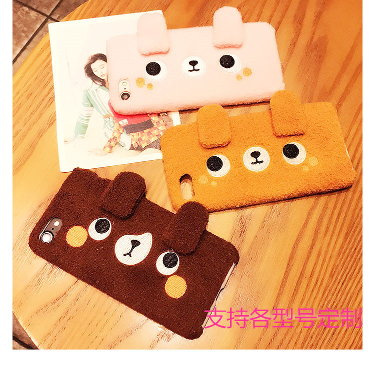 Gionee mobile phone shell m5plus gn8001f303 m6/gn8003gn9005 Cartoon Bear Plush shell shell