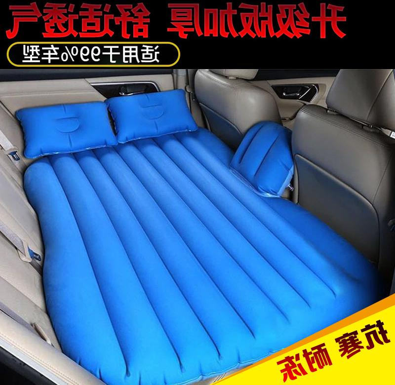 Porsche Cayenne car travel bed para Merafhe vehicle inflatable bed children back Che Zhenchuang car