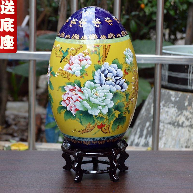 金色富貴蛋景德鎮陶瓷器花瓶玉堂富貴蛋瓶家居擺件好運蛋家裝飾品送底座