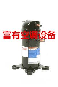 R404a Danfoss MLZ015T2LP9/MLZ019T2LP9 cryogenic refrigerant compressor