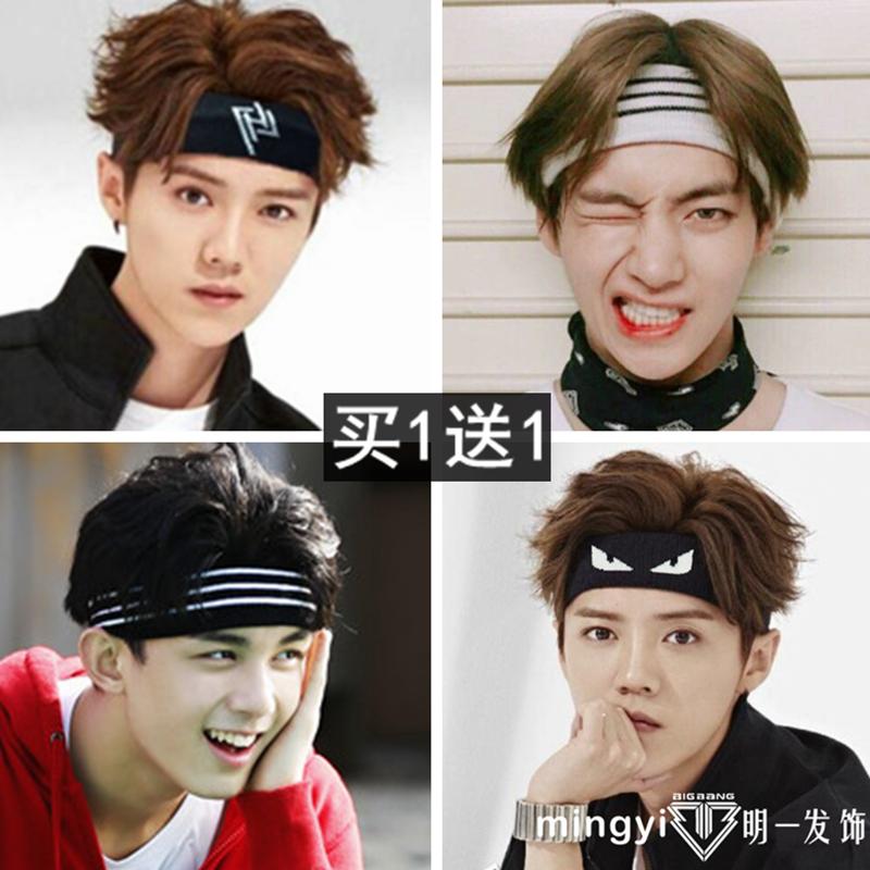 韓版の髪飾り運動ランニングカチューシャシンプルクリップティアラリボンヘアピン頭箍前髪かつらアクセサリー男女