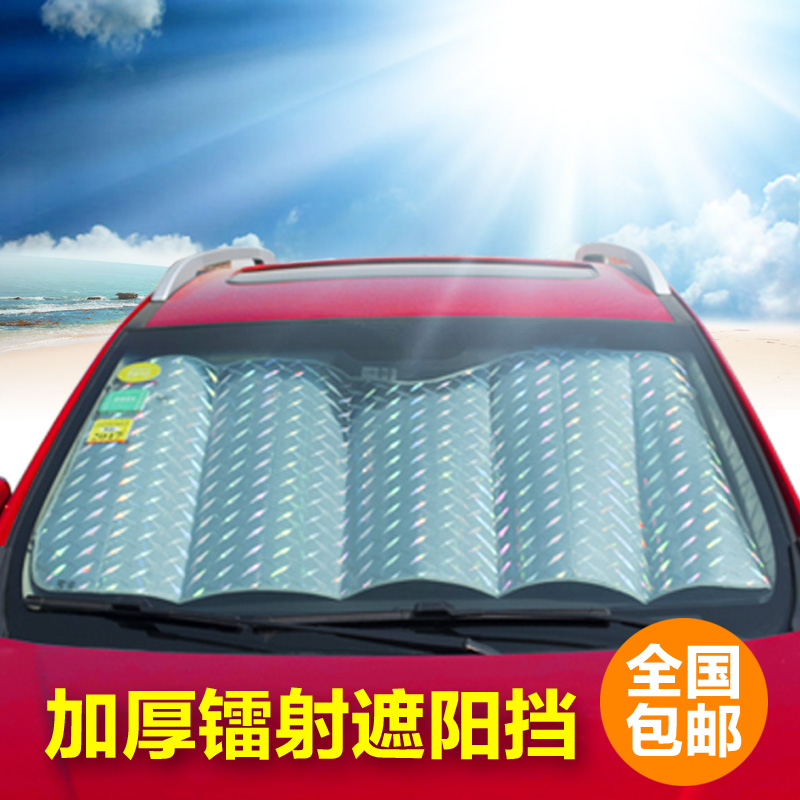 The sun shade curtain blocking block visor for automobile sunshade cover for car gear insulation car