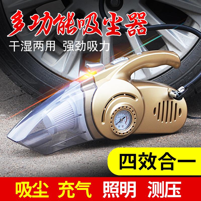 превозно средство, прахосмукачка 12v голяма мощност и многофункционални коли с четири двигателя за домакински нагнетателна помпа