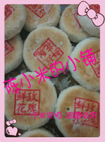 2 catties package purchasing Tianjin specialty Bridge Road cake traditional eight pieces of dessert white rose flower cake