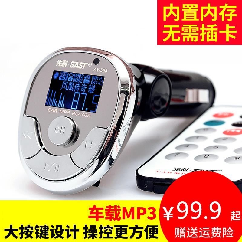 Car Audio Car CD Player Viento MP3 CD Host '