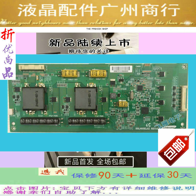 TCL trump L46P21FBDE46 inch LCD TV power backlight boost high voltage constant current board y428