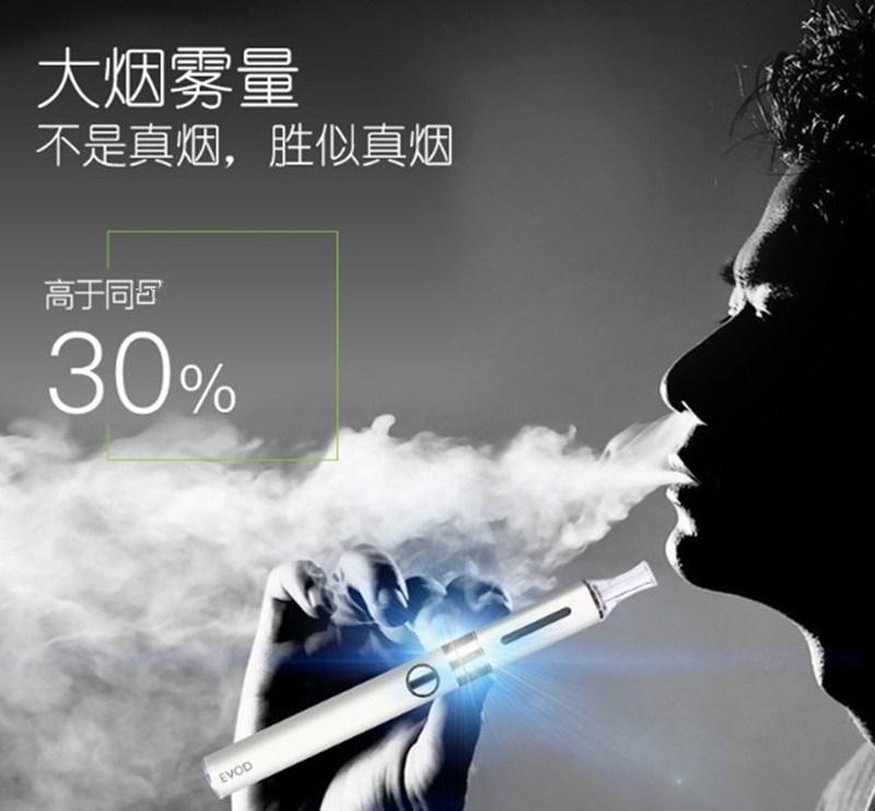 La Nueva cubierta de humo humo electrónico de carga de la regulación de la presión de vapor de hombres para dejar de fumar tabaco.