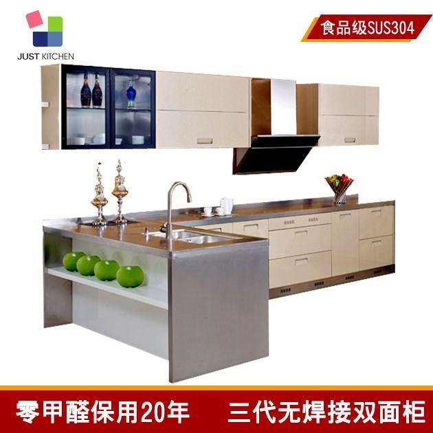 Armário de Cozinha personalizado aço inoxidável 304 desenhos armário de aço inoxidável aço inoxidável mesa especial direto de fábrica Nacional