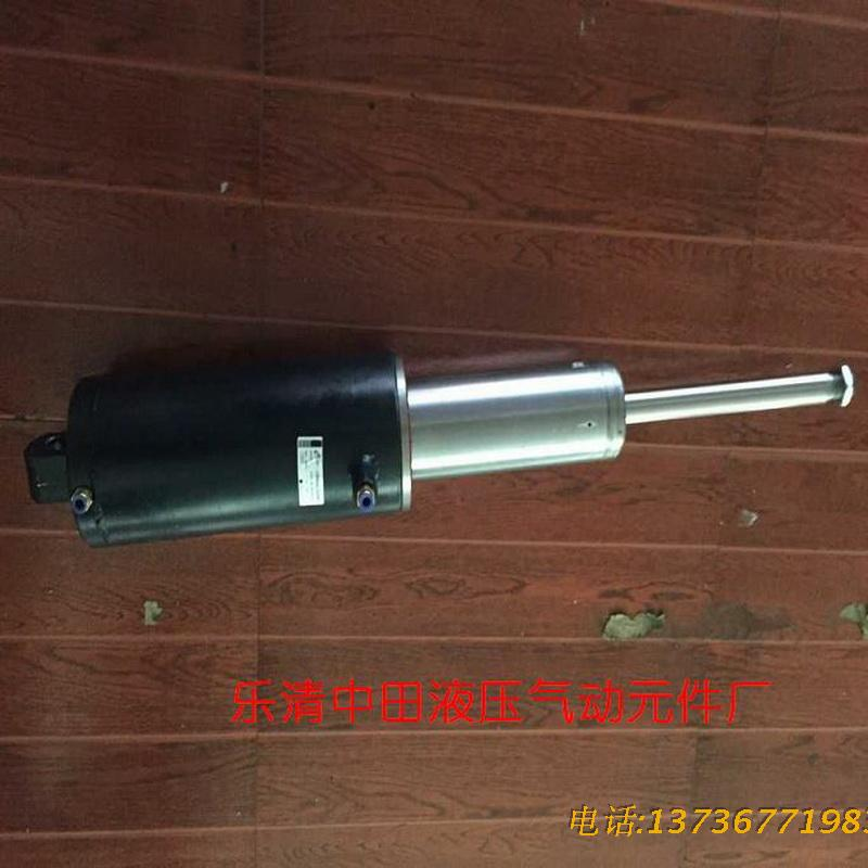 specializované na míru válců kompaktní vícestupňové teleskopické dvojí roli dva válce dst tlakové láhve typu iii.