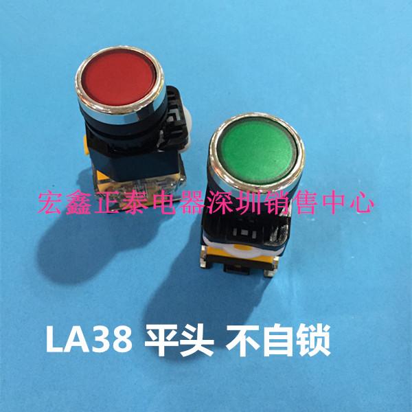 Kể từ khi thiết lập lại LA38-11/203 Flathead nút công tắc động 22mm11BN nút khởi động.