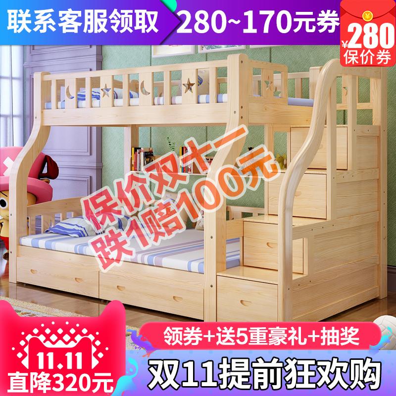 木造2段ベッドに児童に離床高低露店母ベッドに下に白い母子ベッド全松