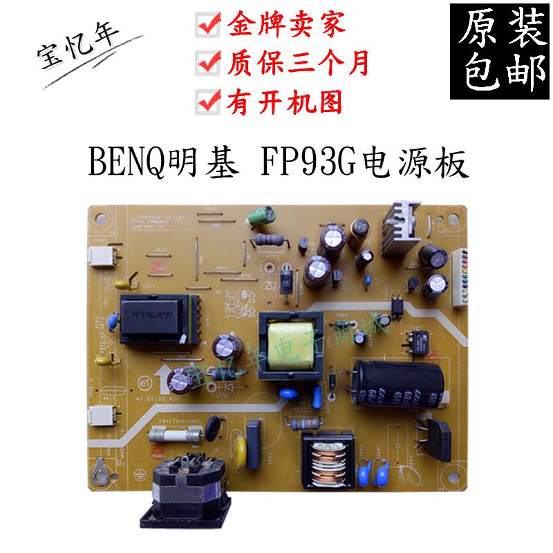 původní BENQ benq FP93G lcd tv univerzální desky 4H.0V102.A00/A20 napájecí desky hypertenze