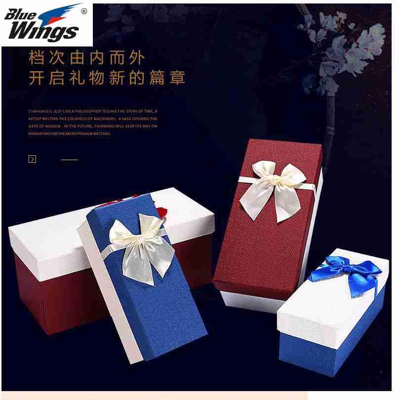 коробку торговли коробку теплоизоляции стакан воды с коробку прямоугольник подарочные коробки, желающие бутылки щепка ритуал