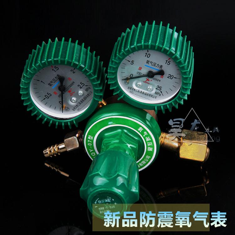 Tabella di decompressione shockproof ossigeno Tabella riduttore di pressione il barometro della Valvola di ossigeno accessori shockproof misuratore di pressione