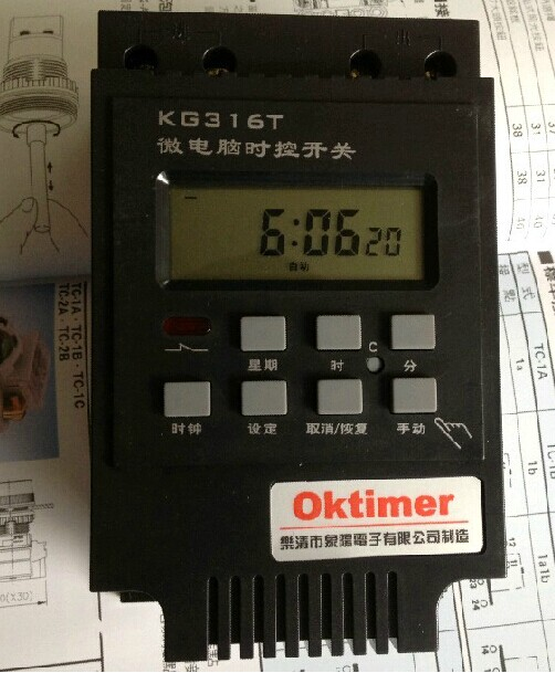 KG316T microcomputer time controlled clock switch, analog electronic 220V/10A time control timer switch