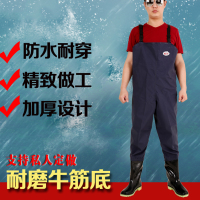 Thickening conjoined whole body launching trousers, fishing, fishing clothes, launching trousers, waterproof pants, trousers, water clothes