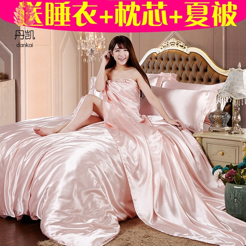 Washed silk cotton quilt with high-grade double four piece suite 1.8 Tencel ice silk sheets and bedding