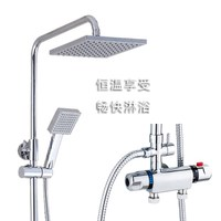 The shower of cold and hot water mixing valve automatic temperature control switch device of solar hot water shower