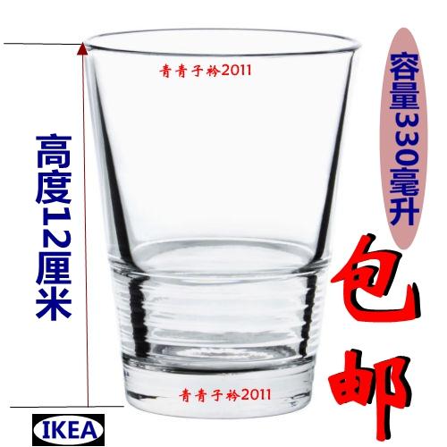 2 - Paket der Wari - Ikea transparente Glas Wasser tasse Kaffee 1 tasse.