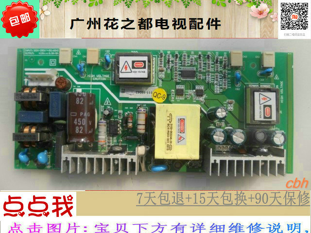 SKYWORTH 22l08iw LCD TV 22 inch power panel high voltage backlight main drive board d377