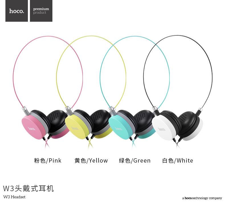浩酷  W3头戴式高质耳机 3.5mm插头有线耳机苹果安卓通用耳机19仓