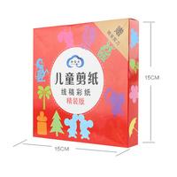 деца - книга, книга за деца в детската градина оригами оригами ръчно изработени книги -
