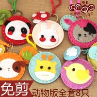 Nonwoven materials package DIY handmade cloth cartoon cute animal Christmas key bag hanging free cutting