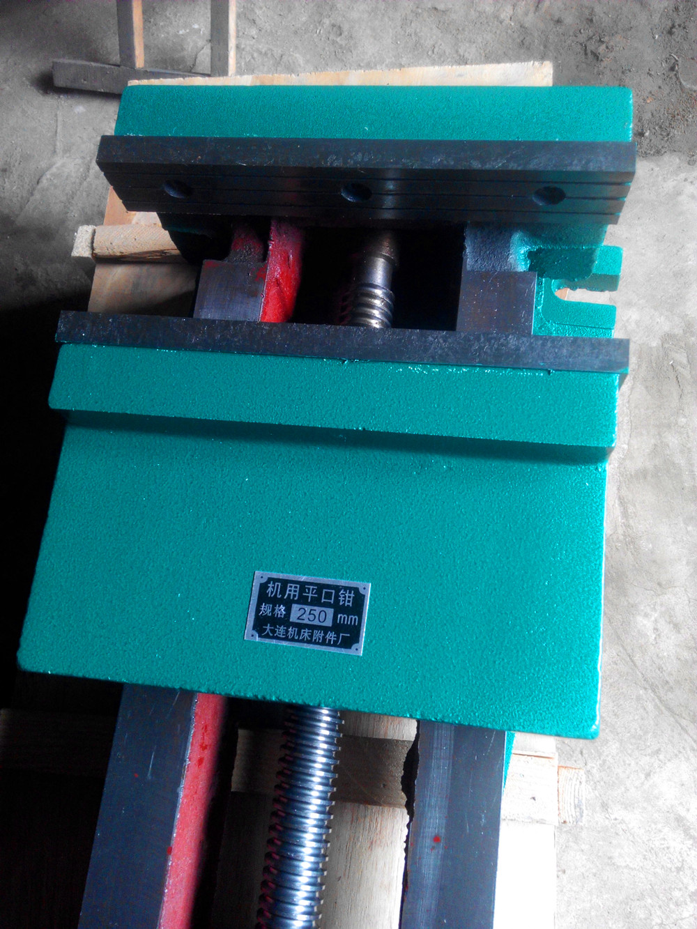Clamp 25010 inch 32012 inch clamp bench vice for milling machine