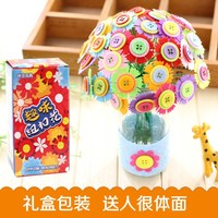 Button drawing, button drawing, hand made material for children, Bao Baobao's creative decorative painting