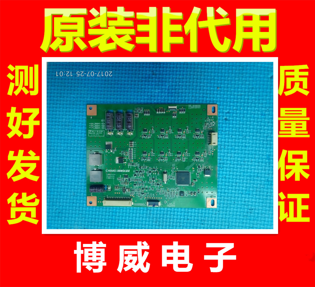 SKYWORTH 39E550E39 inch LCD LCD TV accessories, boost constant current supply, high voltage circuit board CG