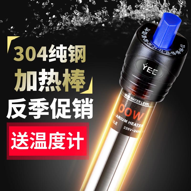 El agua caliente es un cubo de cobre tubo de calor de calefacción eléctrica Bar 220V3KW tubos de calefacción en agua hirviendo