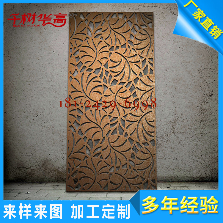 Direct selling of Hua Gao building materials factory